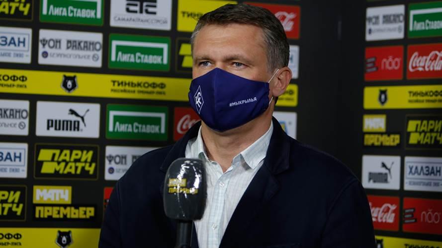 Талалев объявил об уходе из «Крыльев»   Новости спорта